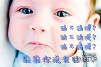 714615b3jw1ezm2yx8fiuj2096064q2v.jpg