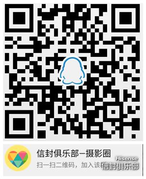 QQ截图20160623123649_副本.png