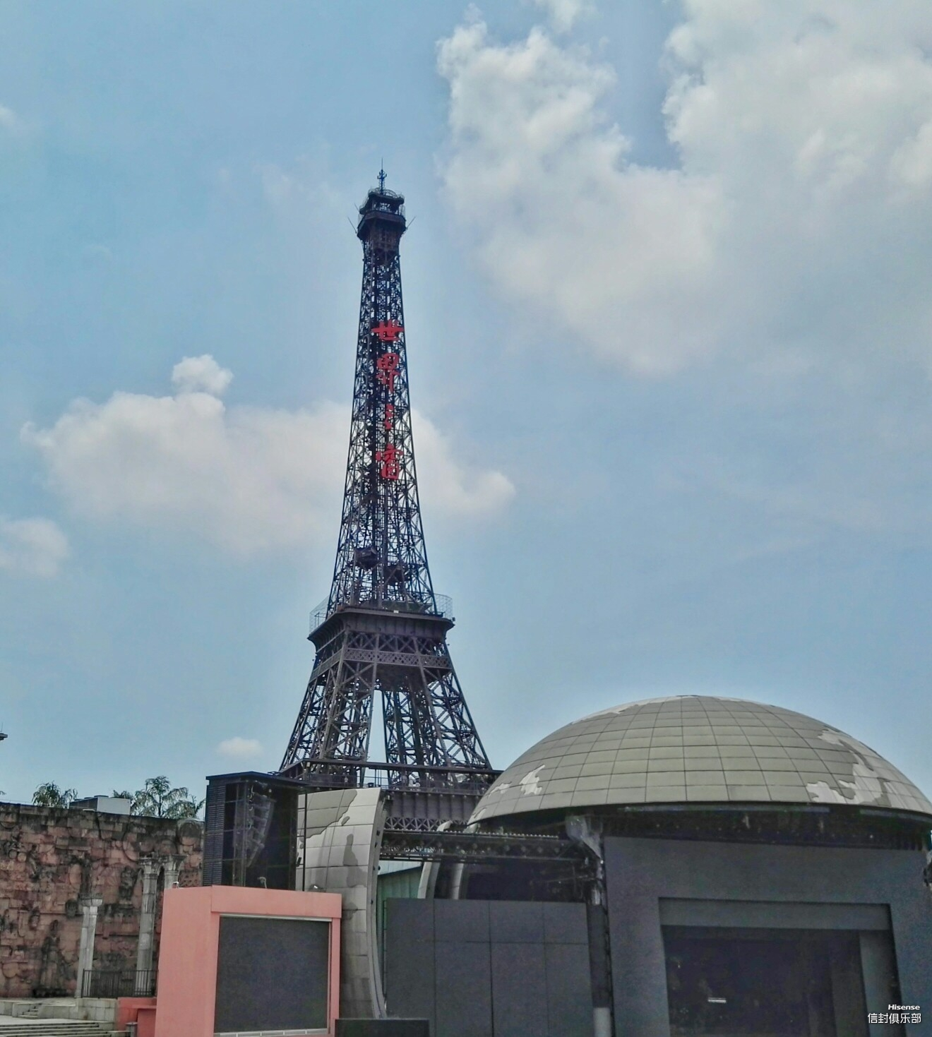 深圳世界之窗里的埃尔菲铁塔