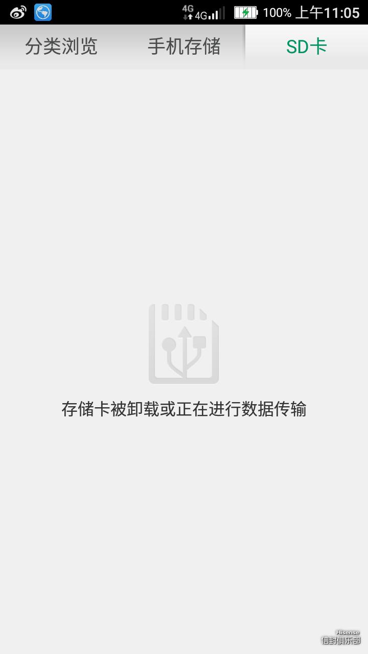 Screenshot_20170209-110521.png