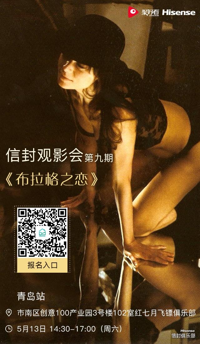 布拉河之恋.jpg