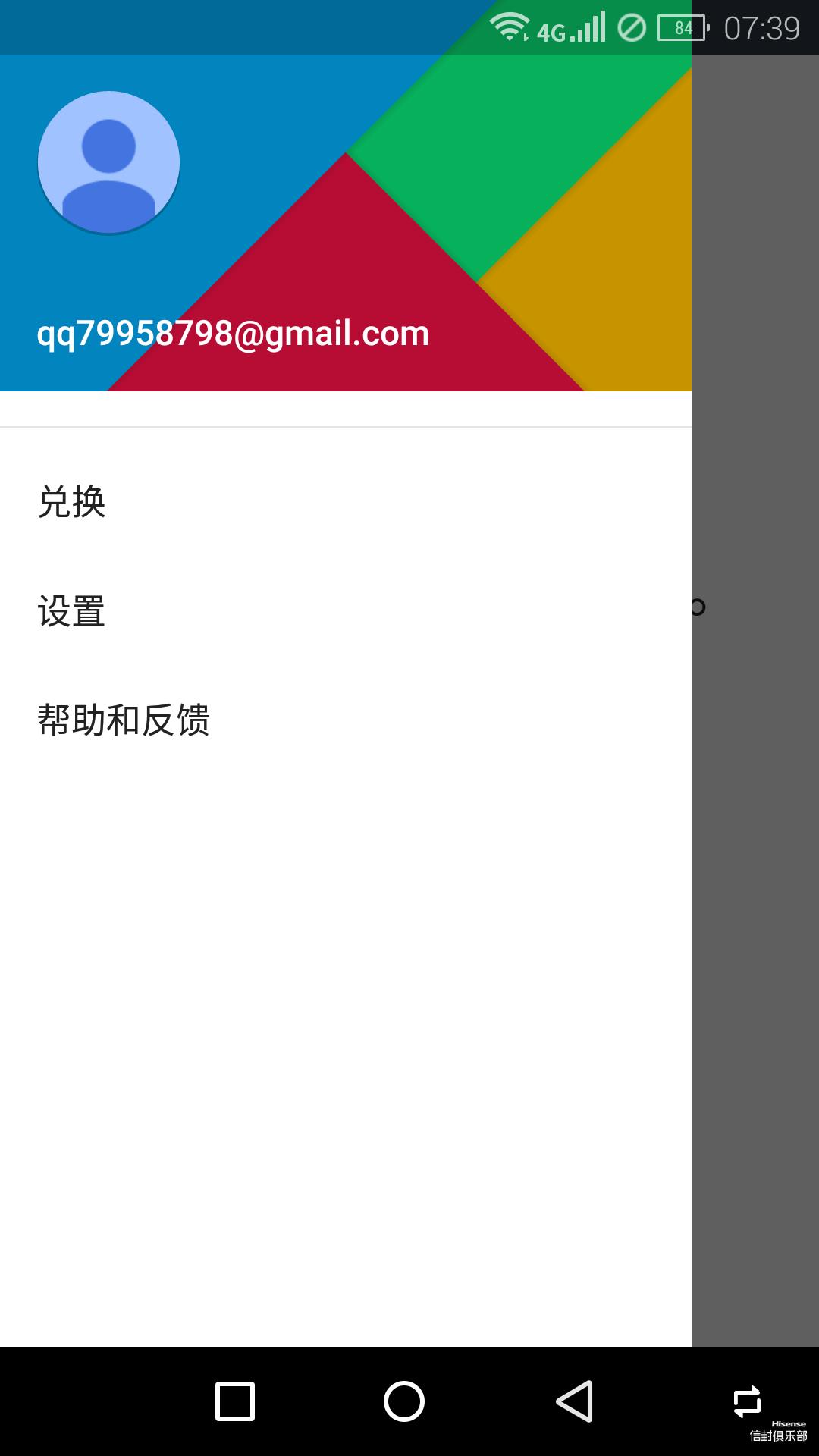 Screenshot_20170703-073912_Google Play 商店.png