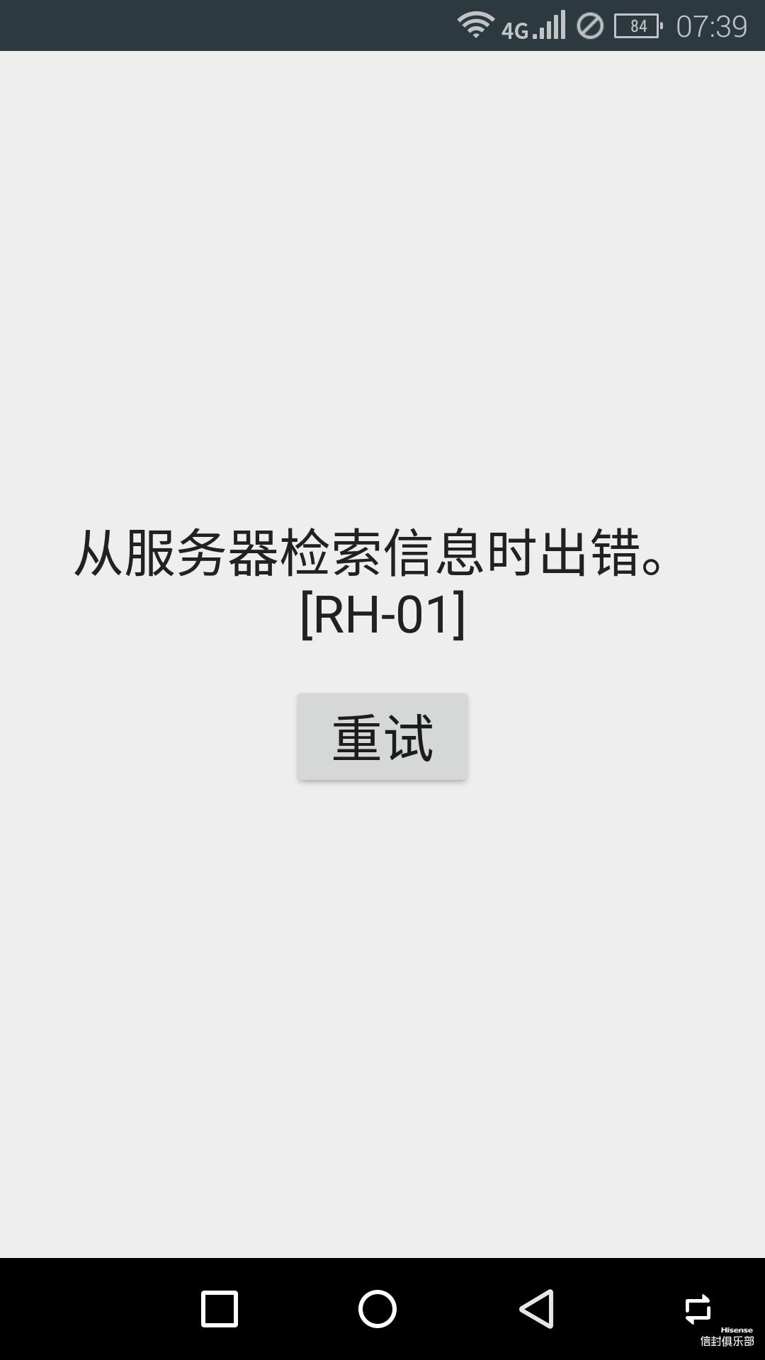 Screenshot_20170703-073900_Google Play 商店.png