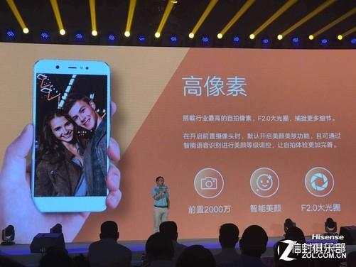 北京时间7月3日,海信在北京召开了新品发布会,著名演员阚清子携海信新品手机H10重磅发布,这款手机可谓是海信双屏手机A2之后,最受关注的海信手机。海信H系列产品主打年轻时尚,因此在此次发布的新品上,时尚的高颜值可谓令人眼前一亮。与此同时,海信手机H10搭载前置2000万柔光自拍,同时拥有国密级安全芯片,全面保护用户信息。这款手机官方售价为2299元,大家可登陆海信官方商城进行选购。