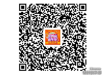 QQ截图20170713154953.png