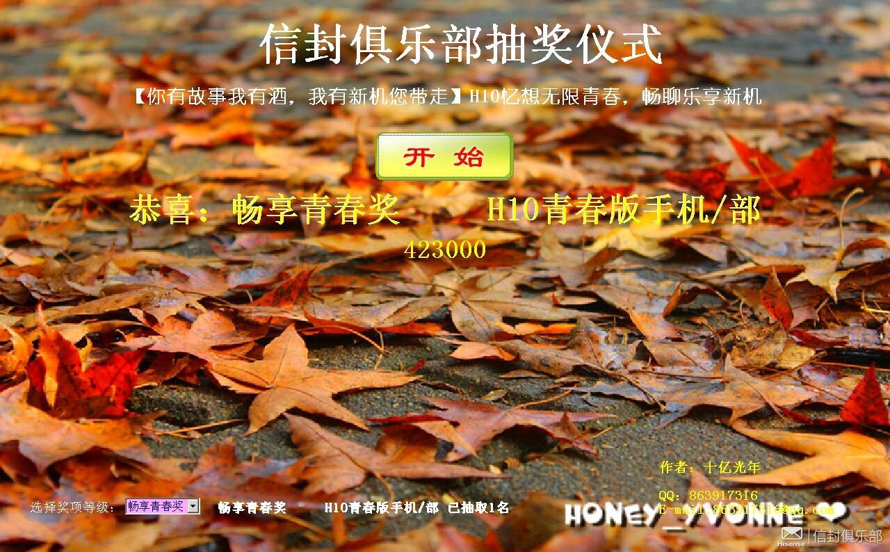 QQ截图20171009153431.jpg