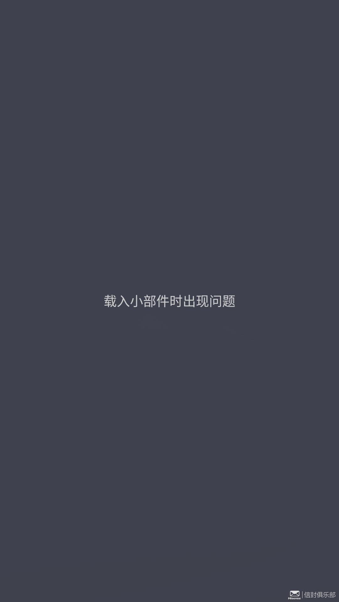 Screenshot_20180110-143617_Vision桌面.png