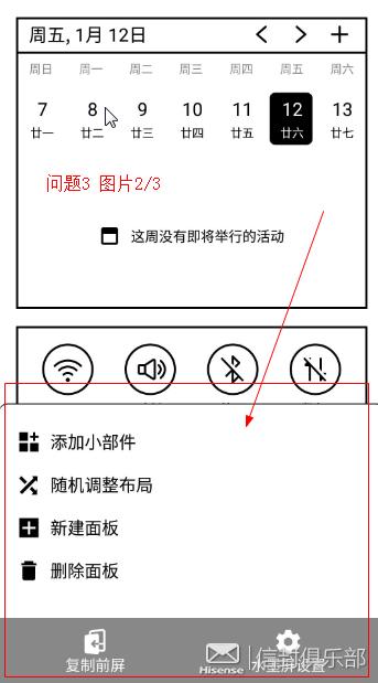 QQ拼音截图20180112105541.png