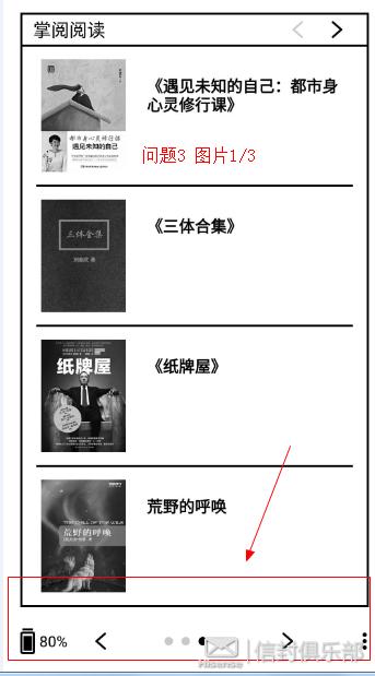QQ拼音截图20180112105513.png