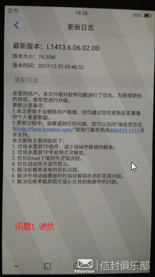 QQ拼音截图20180112105651.png