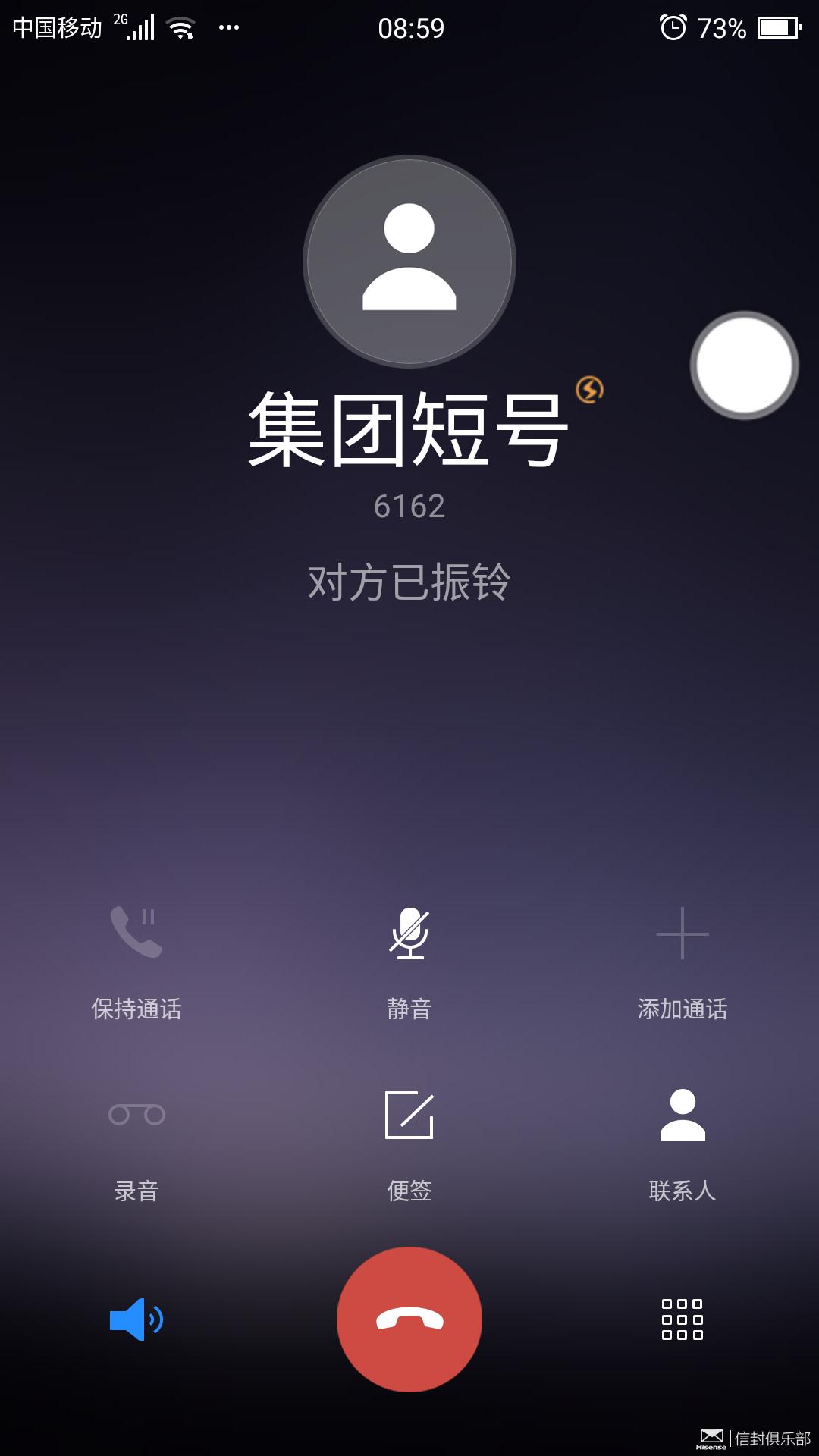 Screenshot_20180223-085928_电话.png