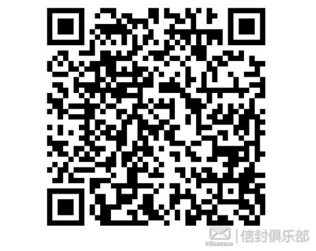 QQ截图20180622110901.png
