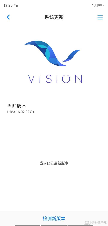 Screenshot_20181210_192007079_系统更新.jpg