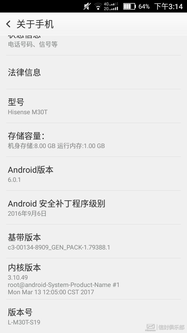 Screenshot_20181215-151405.png