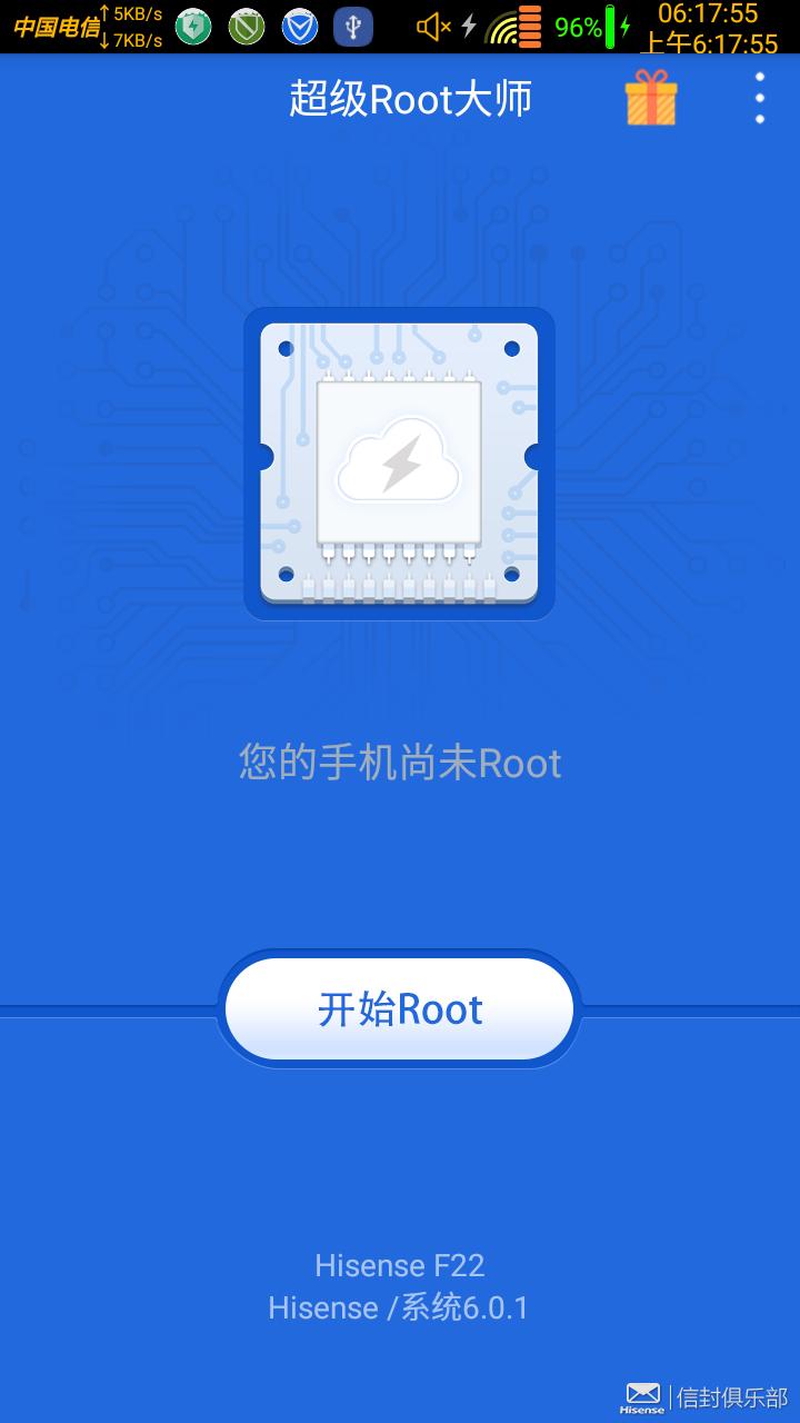 Screenshot_20190124-061756_超级Root大师.png