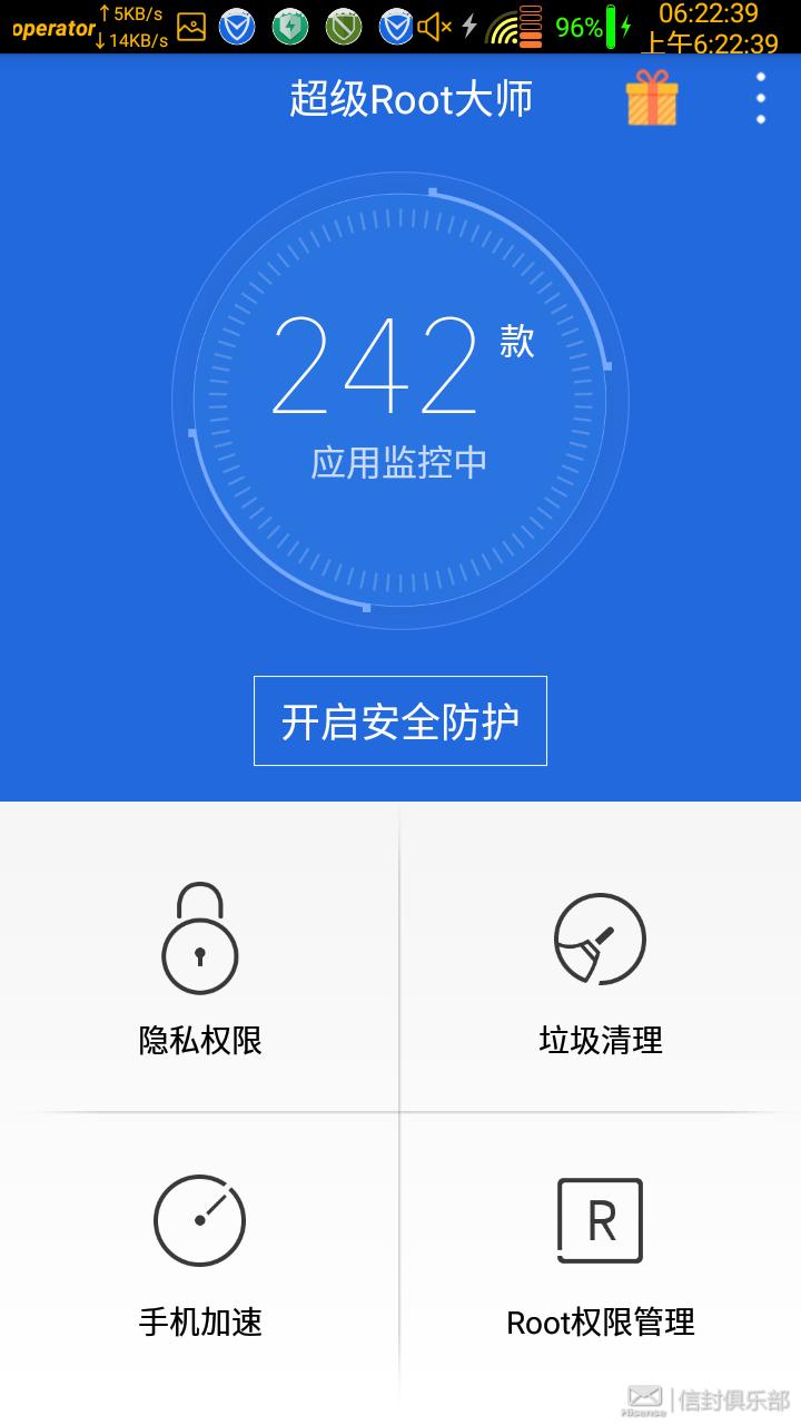 Screenshot_20190124-062239_超级Root大师.png
