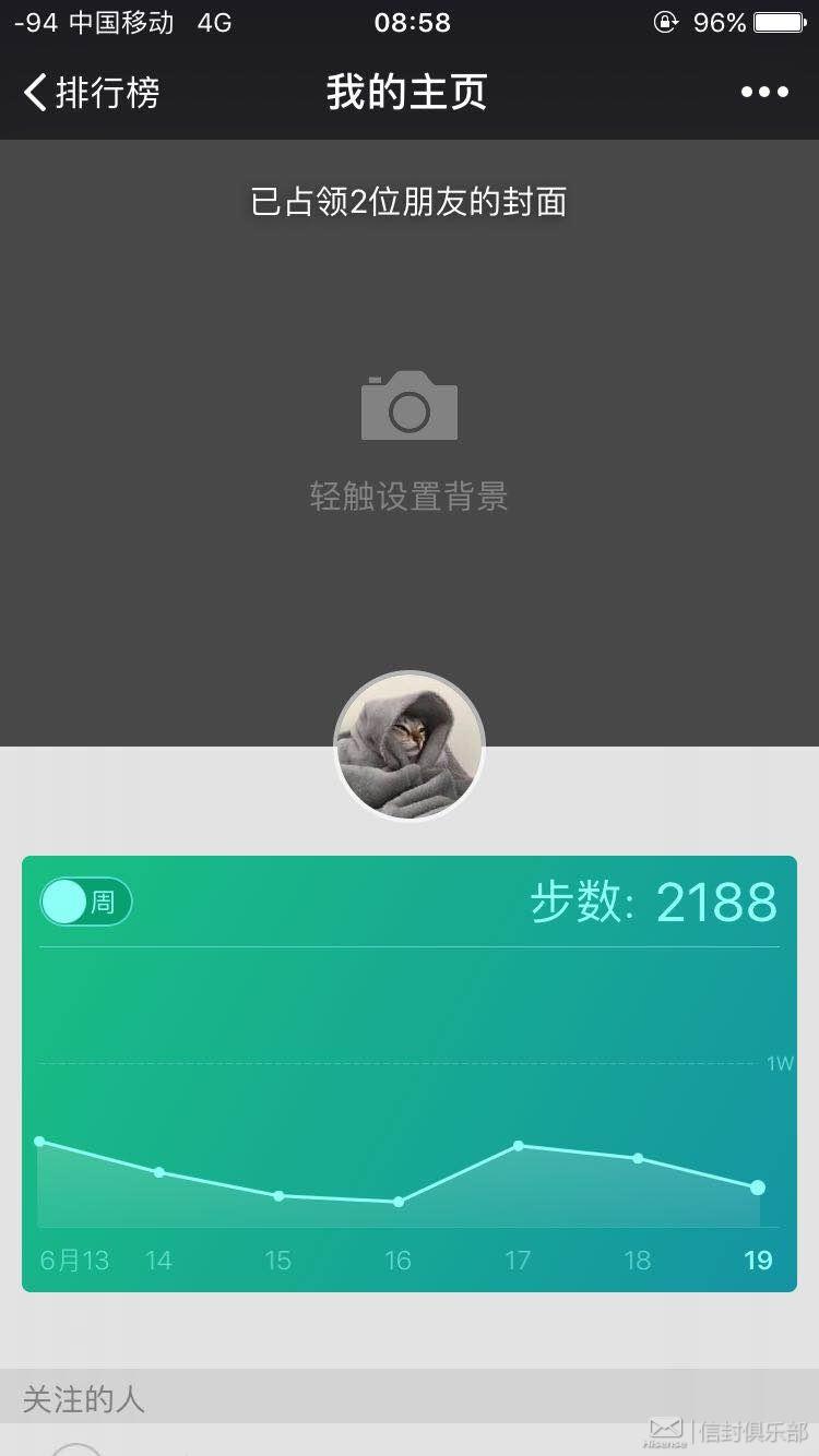 微信图片_20190619100506.jpg