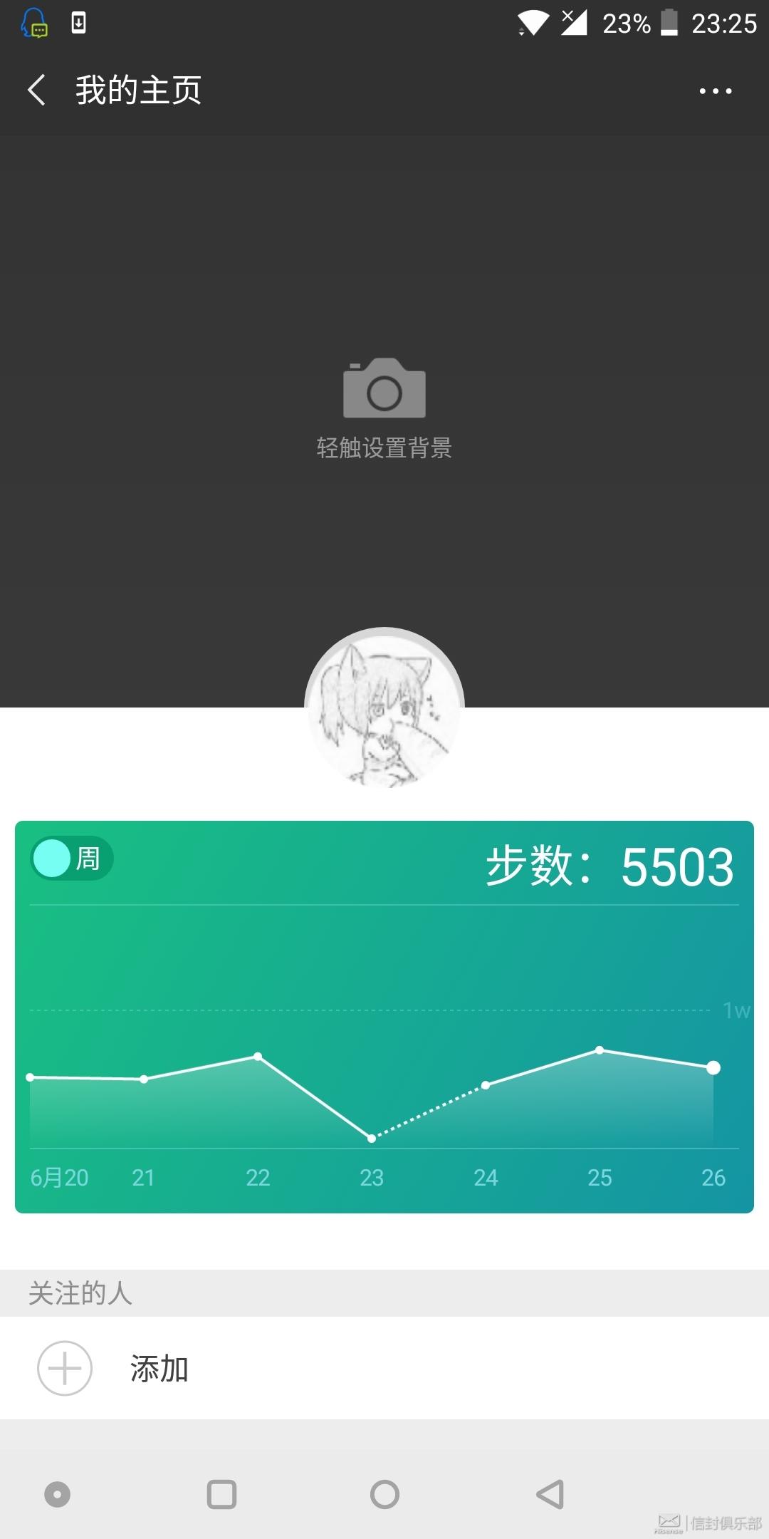 Screenshot_20190626-232539.jpg