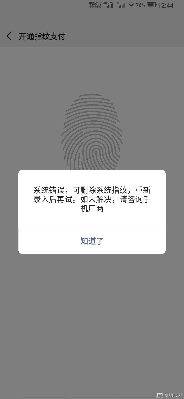 Screenshot_20190705_124411995_微信.jpg