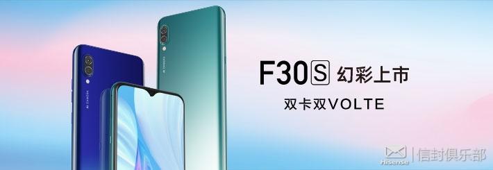 中国联通、海信通信、360OS联合推出F30S幻彩手机 支持双卡双VoLTE ...