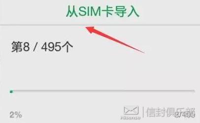 IPM(7Y0JMX184[CQ1S)H.png