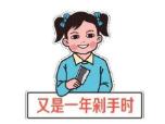 云之家图片20191024145221.png