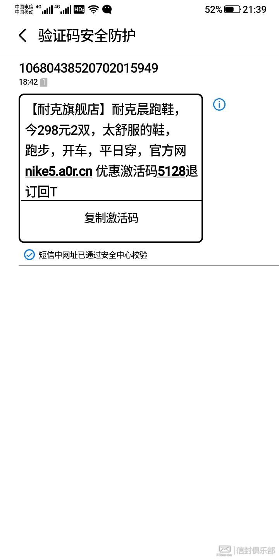 Screenshot_20200602_213931744_信息.jpg