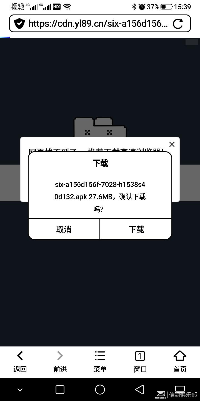 Screenshot_20200615_153901755_Eink浏览器.jpg