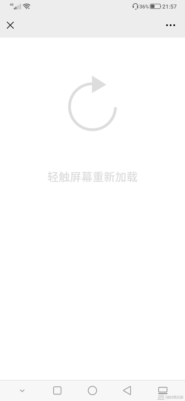 Screenshot_20200618_215717180_微信.jpg