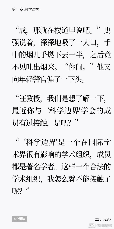 Screenshot_20200629_001937476_微信读书.jpg