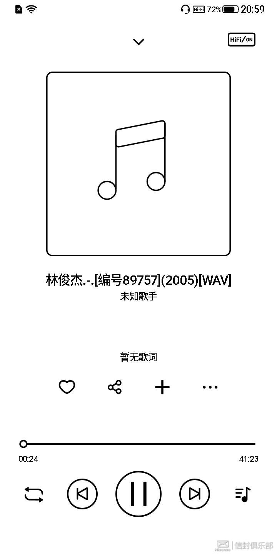 Screenshot_20200630_205934007_音乐.jpg