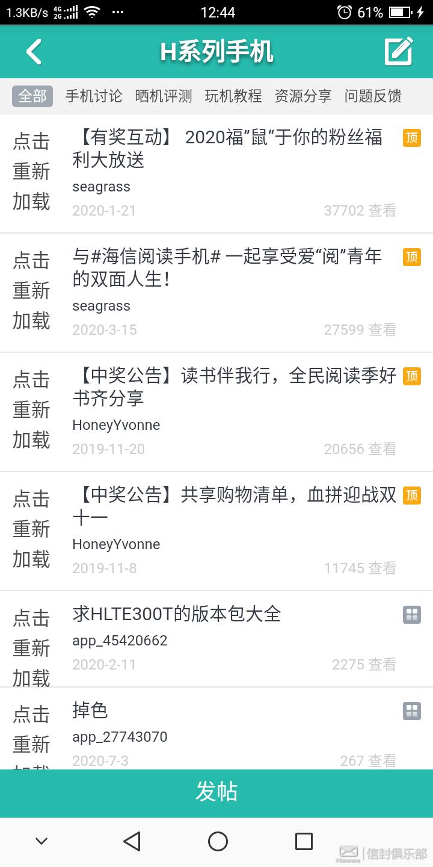 Screenshot_20200721-124434_信封俱乐部.png