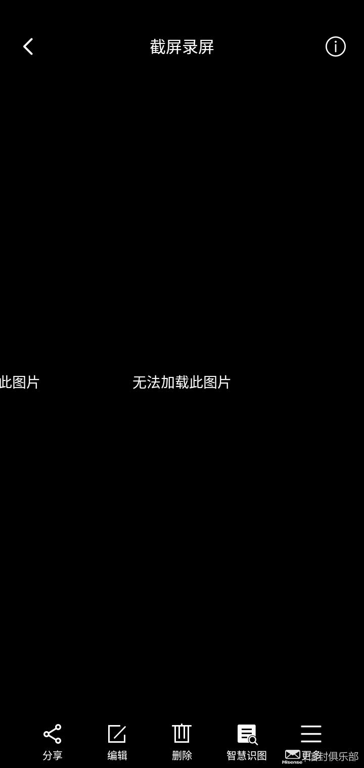 Screenshot_20200728_151428048_图库.jpg