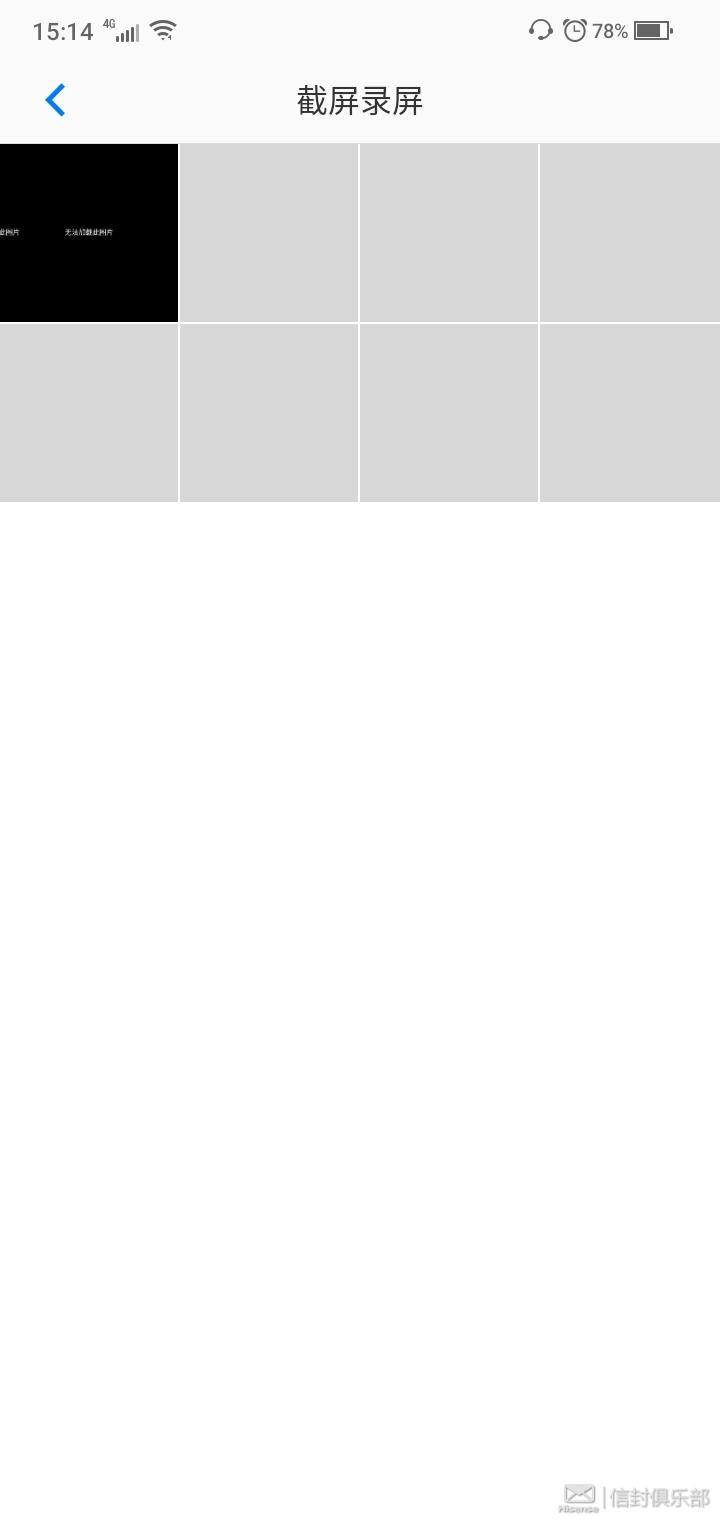 Screenshot_20200728_151432538_图库.jpg
