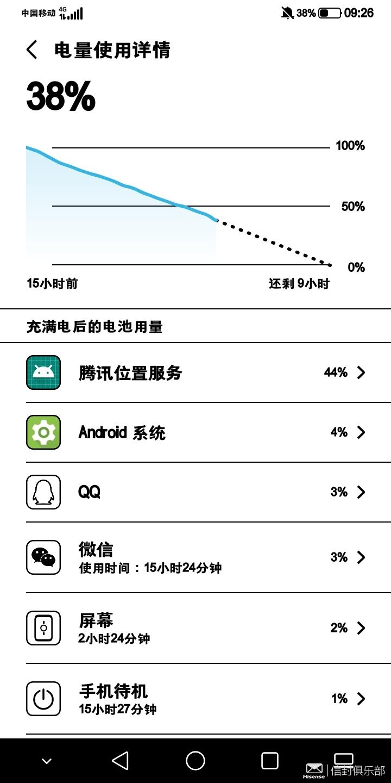 Screenshot_20200730_092650191_设置.jpg