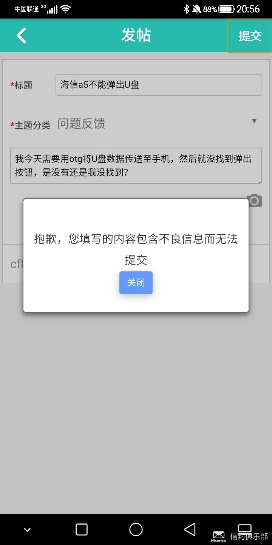 Screenshot_20200731_205635844_信封俱乐部.jpg