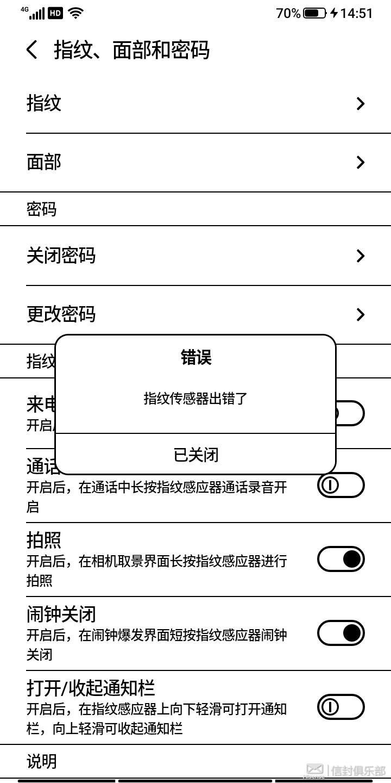Screenshot_20200810_145133818_设置.jpg