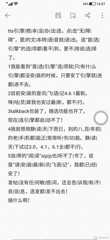 Screenshot_20200915_142741503_WPS便签.jpg