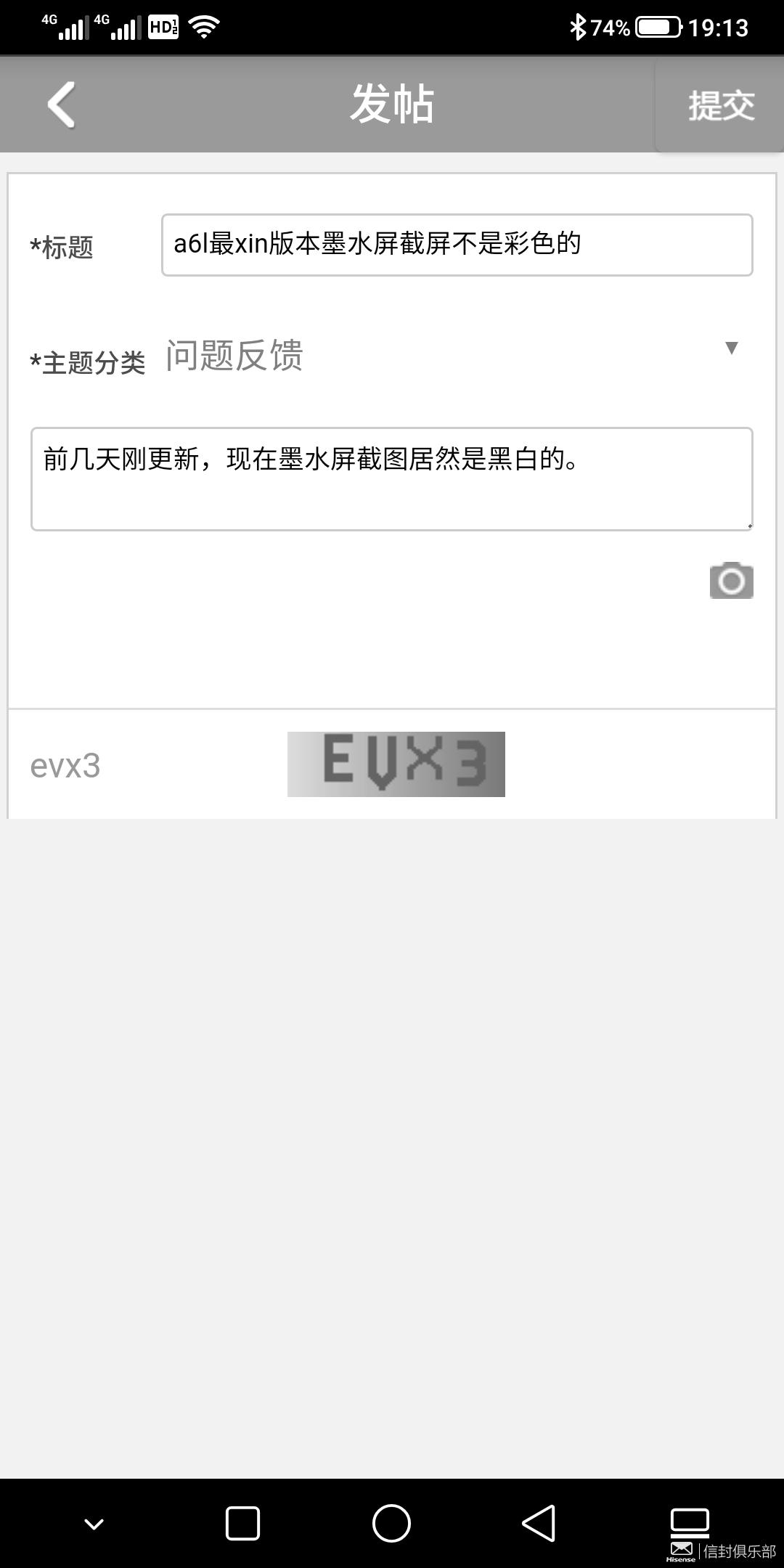 Screenshot_20200915_191302170_信封俱乐部.jpg