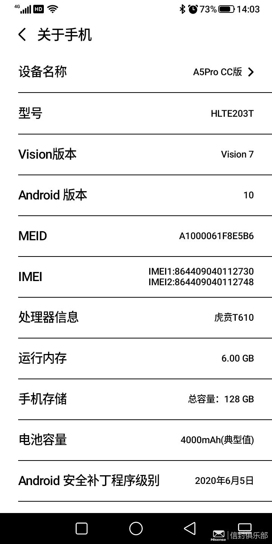 Screenshot_20200919_140342618_设置.jpg