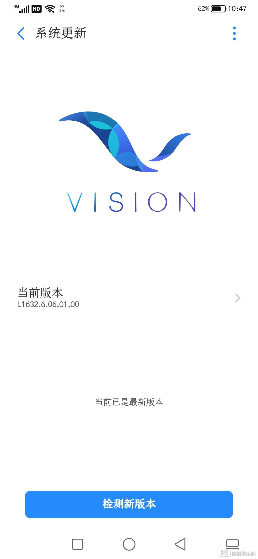 Screenshot_20200920_104729165_系统更新.jpg