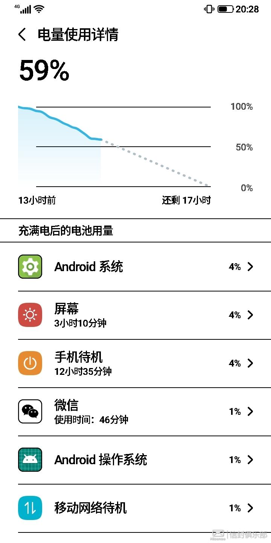 Screenshot_20200925_202822430_设置.jpg