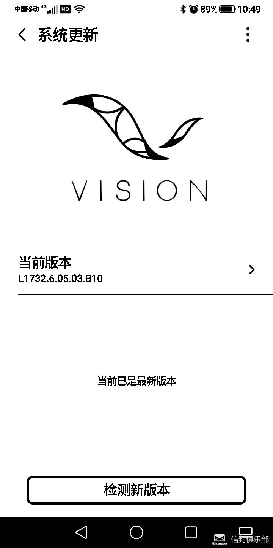 Screenshot_20200928_104920519_系统更新.jpg