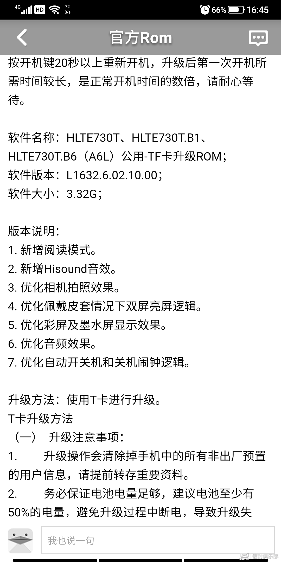 Screenshot_20201109_164534174_信封俱乐部.jpg