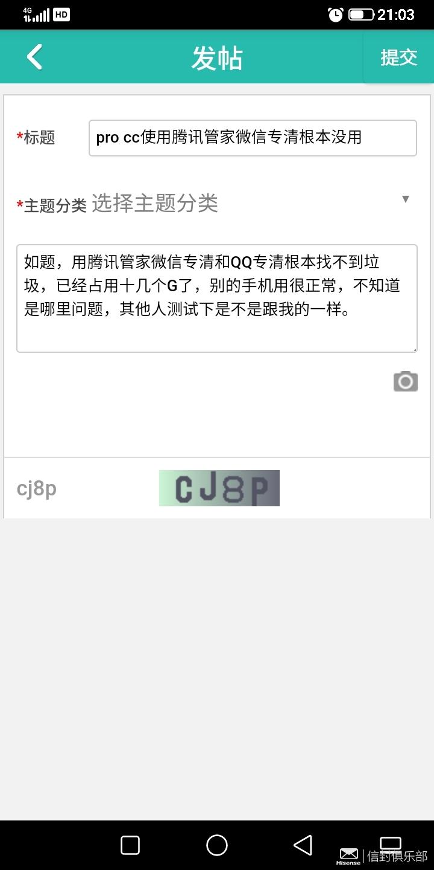 Screenshot_20201116_210329052_信封俱乐部.jpg