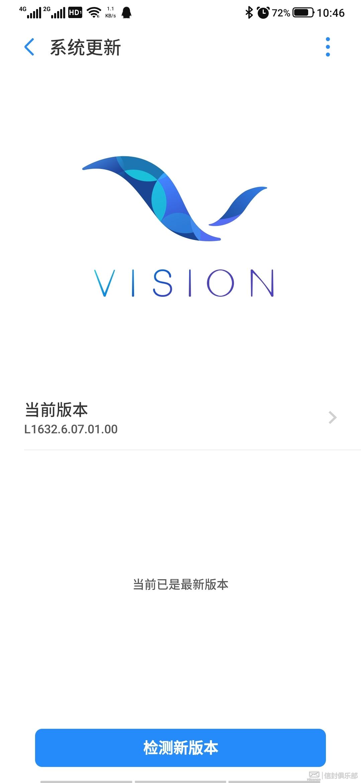 Screenshot_20201129_104617527_系统更新.jpg