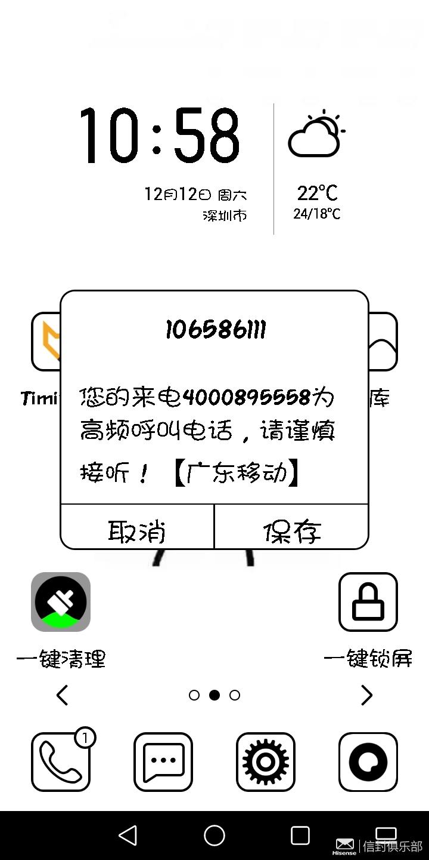Screenshot_20201212_105819840_信息.jpg