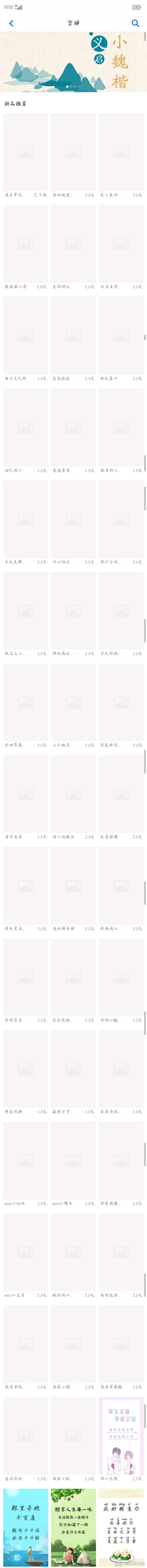 Screenshot_20201220_133214763_主题.jpg