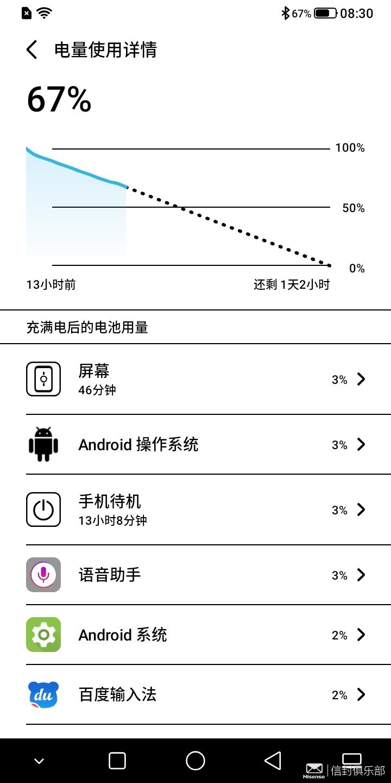 Screenshot_20210206_083030505_设置.jpg