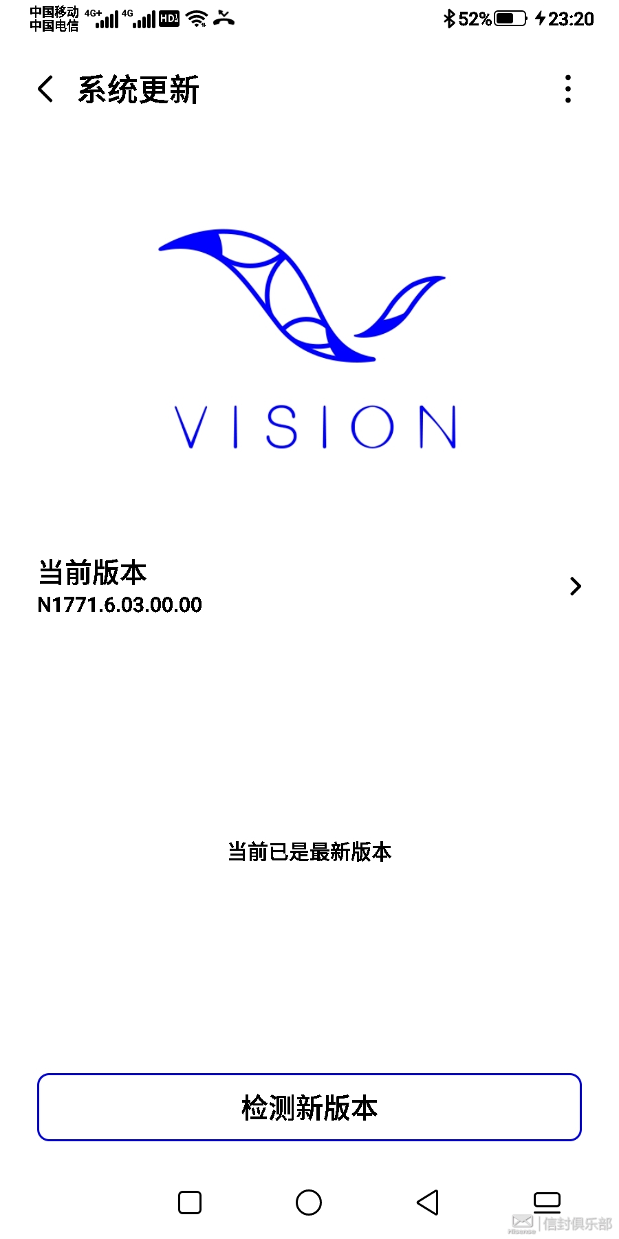 Screenshot_20210209_232002221_系统更新.jpg